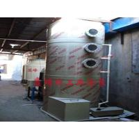 Special electroplating bake Road Waste gas treatment equipment Manufactures