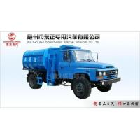 Dongfeng long head self charging and self discharging garbage truck