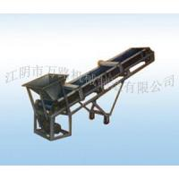 Magnetic conveyor Manufactures