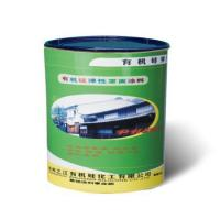 Cheap Overlay flexible silicone coating for sale