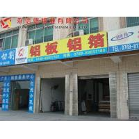Subbranch Name:Dongguan Subsidiary company Manufactures