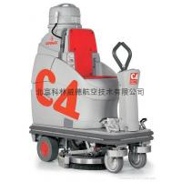 Scrubber driers/Vaccum sweepers SCRUBBER Manufactures