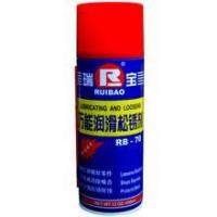 RB-70 (Lubricating rust-loosing reagent) Manufactures