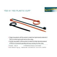 police light ysd plastic cuff Number:ysd-01 Manufactures