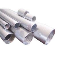 Electrical Conduits(ANSI) Manufactures