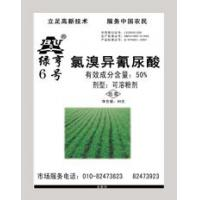 Cheap Luheng No.6 (50% Chlorobromoisocyanuric Acid SP) for sale
