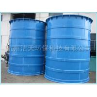 Vertical store tank Manufactures