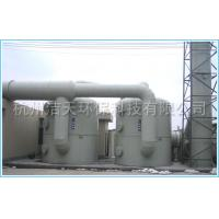 whole set active carbon absorbing equipment Manufactures