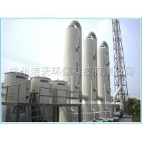 rotational flow waste gas dealing equipment. Manufactures