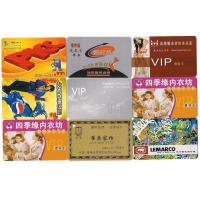 VIP card Manufactures