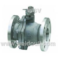 Buy cheap Ball valves Pure Nickel Ball valves from wholesalers