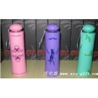 ADVERTISEMENT GIFT Perfume Umbr Manufactures