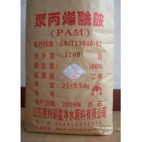 Non ionic polyacrylamide Manufactures