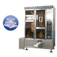 ASEPTIC LIQUID PACKING MACHINE ASEPTIC LIQUID PACKING MACHINE Manufactures