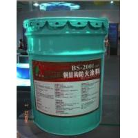 Fire Retardant Coating for Steel Structure Manufactures