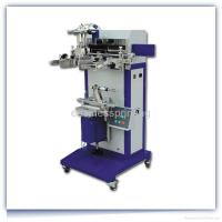 YZ-250-3 screen printing machine