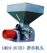 """LM24-2C(H)RUBBER ROLLER RICE HULLER HEAD"""""""