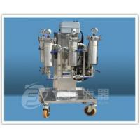Stainless steel oil purifier Manufactures