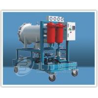 Coalescence & separation oil purifier Manufactures