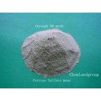 Ferrous Sulphate Mono Manufactures