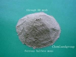 Quality Ferrous Sulphate Mono for sale