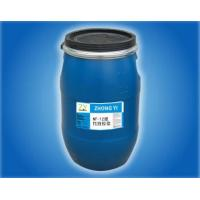 NF-12 Elasticity White Paste and NF-10 Elasticity Transparent Paste Manufactures
