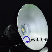 LED Bay light BQ- GK520-100W