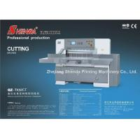 Paper Cutting Machine (QZ-TK92CT)