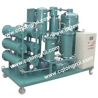 China Lubricant oil regeneration machine/Hydraulic oil decolorization plant on sale