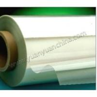 Front printing Backlit film(waterproof) Manufactures