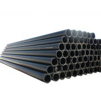 Water Supply Pipe HDPE Water Supply Pipe Manufactures