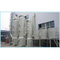 Filling tower and revolvin... Filling tower and revolvin... Manufactures