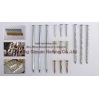 Nails Manufactures