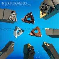Buy cheap internal thread cutting tools from wholesalers