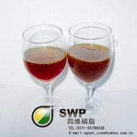 Hydroxylation Soybean Lecithin Manufactures