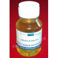 Formaldehyde-free Fixative RH-2011 Manufactures