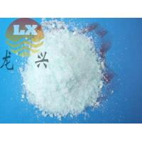 Buy cheap Ammonium ferrous sulfate from wholesalers