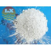 Buy cheap Calcium hydroxide from wholesalers