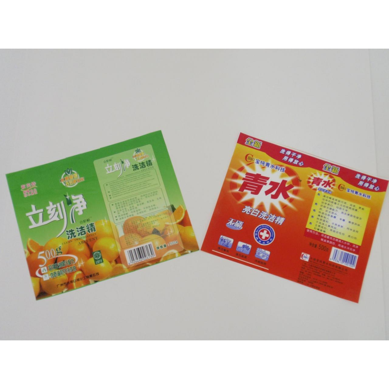 Safety detergent packing Manufactures