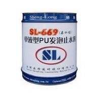 Polyurethane Sealing Material Product Name:SL-669 water-soluble polyurethane plugging agent Manufactures