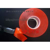 Buy cheap Import (industry) adhesive tape , 3P-ZJ866,3P-ZJ866 from wholesalers