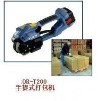 T200 - OR portable packer