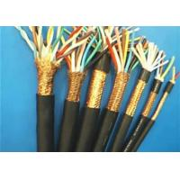 Intrinsic Safety Type Computer Shielding Cable Manufactures