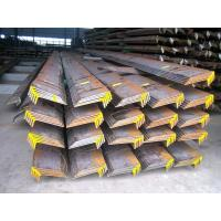 Steel plate for shipbuilding Manufactures