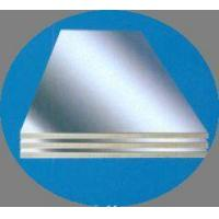 Buy cheap High-temperature、corrosion resistant alloy plate from wholesalers