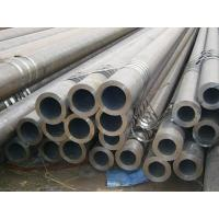 Buy cheap Squeeze Tube from wholesalers