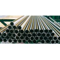 Buy cheap Manufacturing, petrochemical seamless tube from wholesalers
