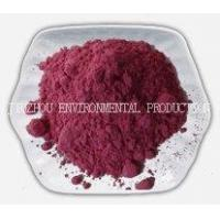 Solvent Red NO.49 Manufactures
