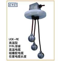 UQK-RE Series Floating Level Switch Manufactures