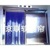 Professional Curtain for refrigeratory JL-T-02 Manufactures